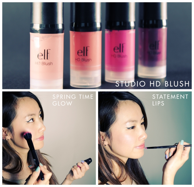 elf studio HD Blush
